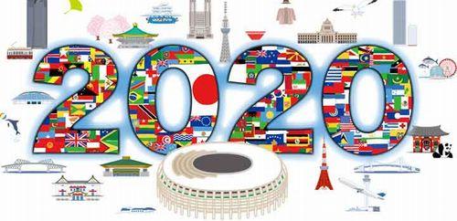 金メダル_東京2020