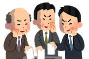 コロナ_決定