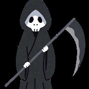 コロナ_死神