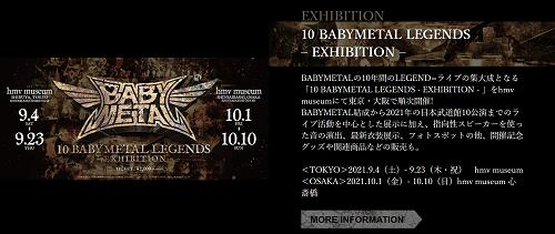 10 BABYMETAL LEGENDS SPECIAL WEBSITE_6