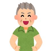 元気_おじいさん