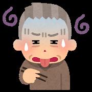 タンパク_味覚障害