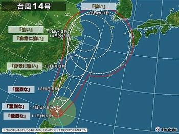 IMG_台風