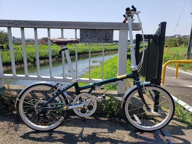 目久尻川の神崎端橋とダホンボードウォークD7