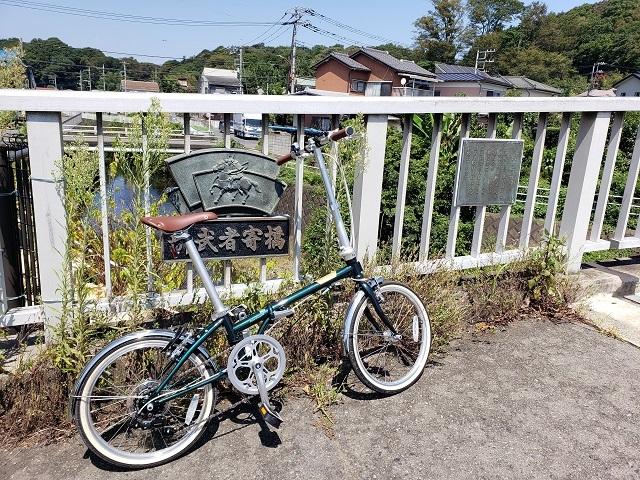 神奈川の橋100選に選ばれた目久尻川の新武者寄橋とダホンボードウォークD7