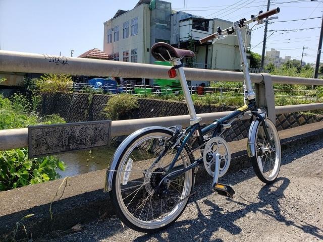 目久尻川の武者寄橋とダホンボードウォークD7