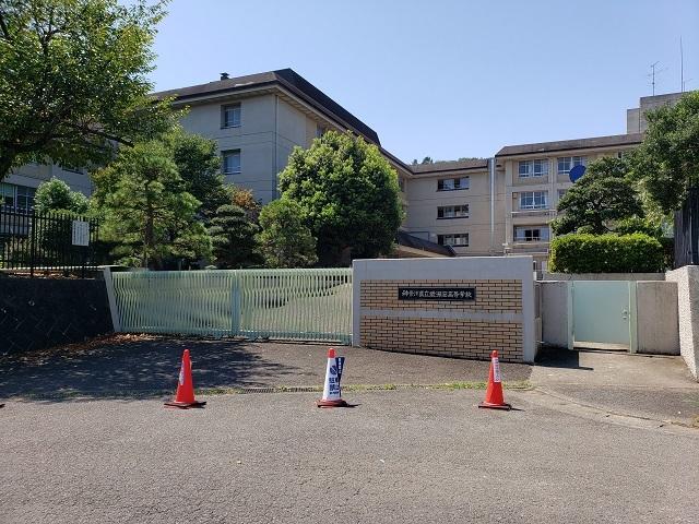 神奈川県立綾瀬西高等学校