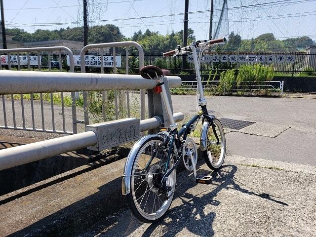 目久尻川の瀬端橋とダホンボードウォークD7