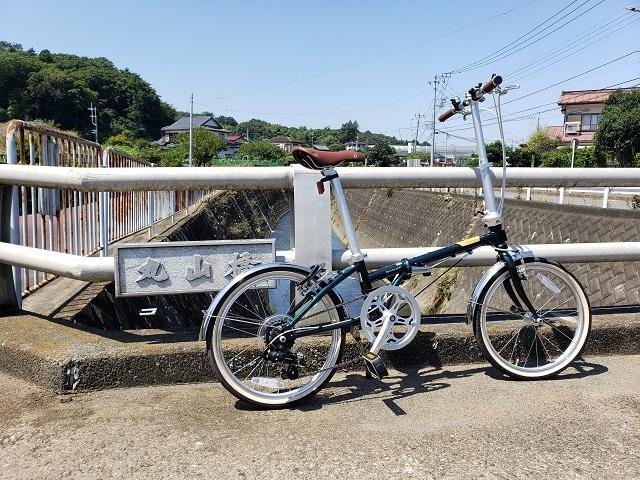 目久尻川の丸山橋とダホンボードウォークD7