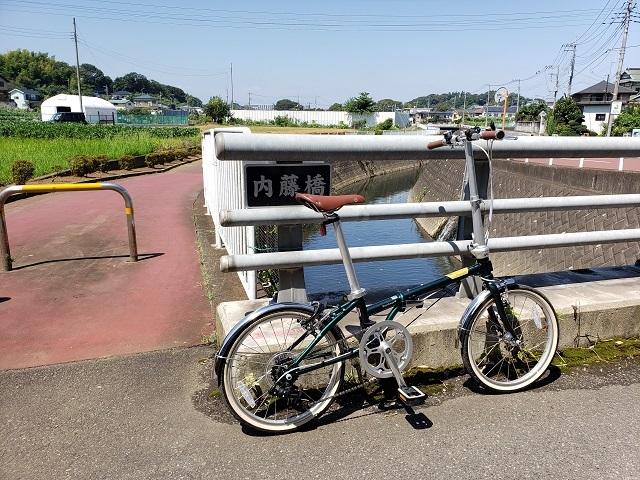 目久尻川の内藤橋とダホンボードウォークD7