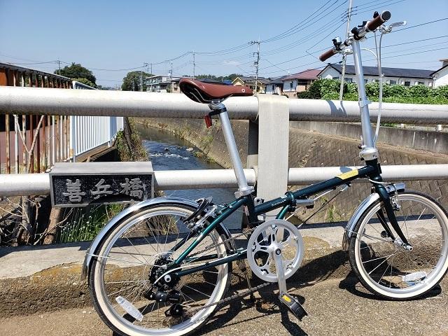 目久尻川の善兵橋とダホンボードウォークD7