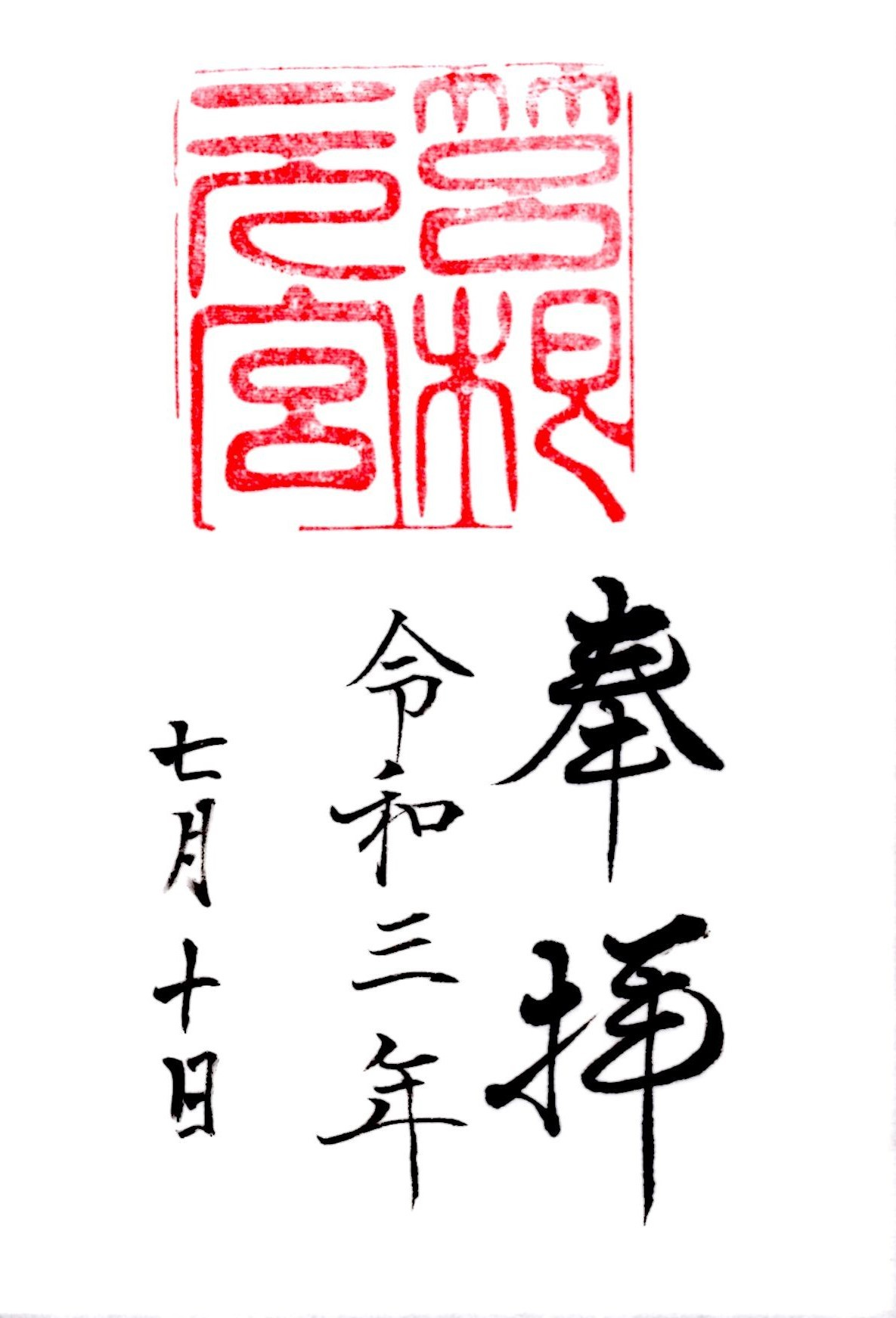img018 (2)