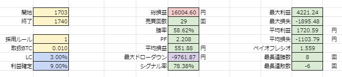 20210524b.png