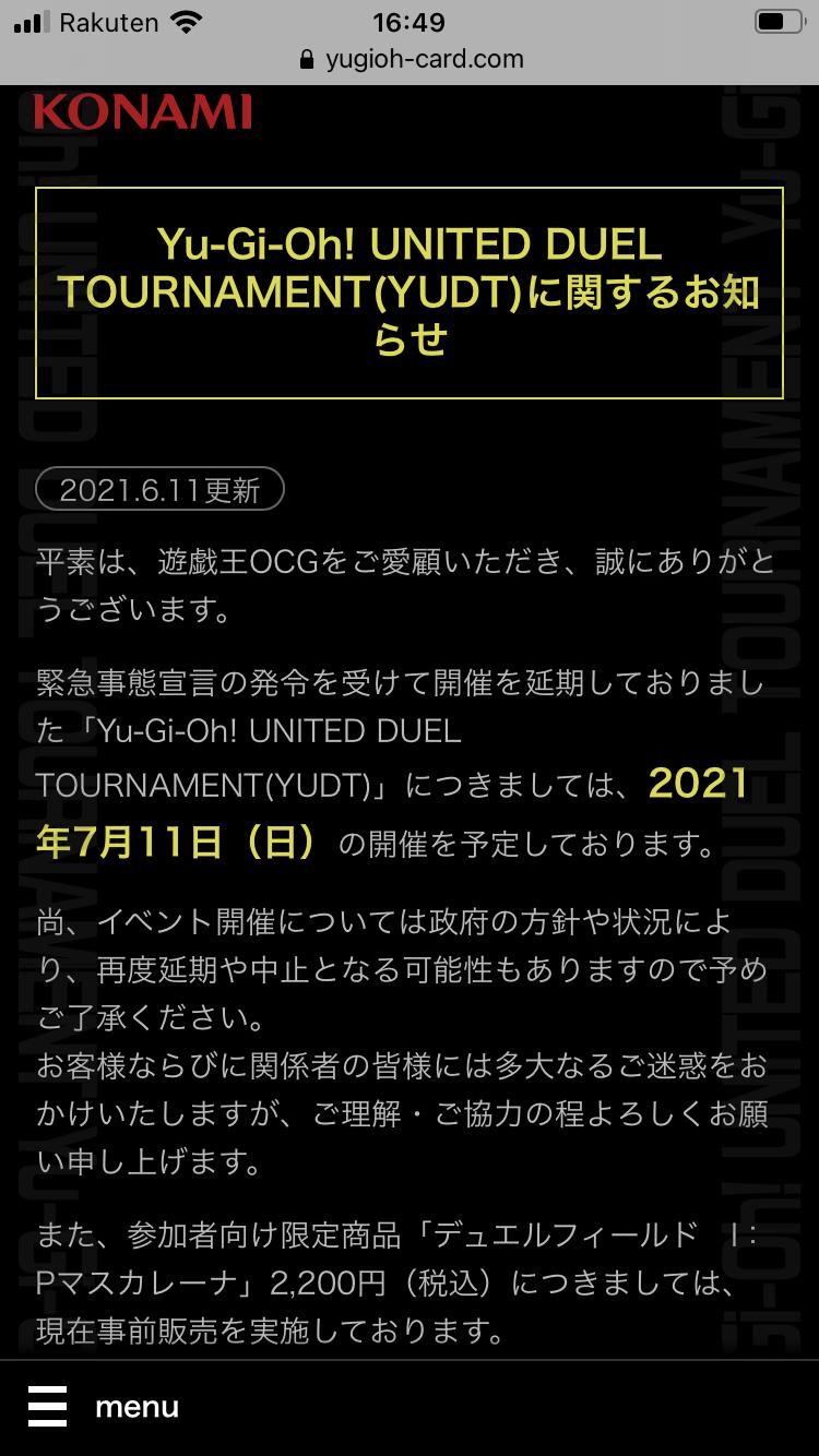 20210619164953d2a.png