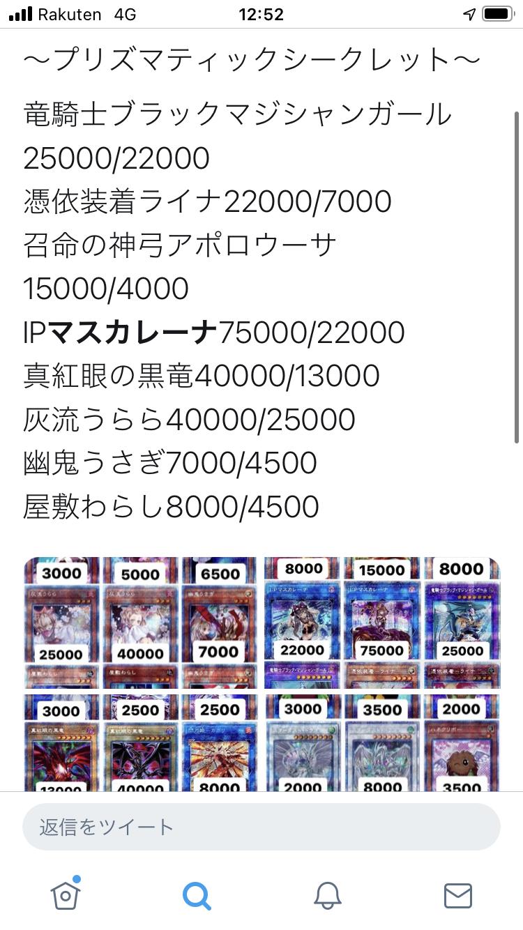 2021081013050425e.png