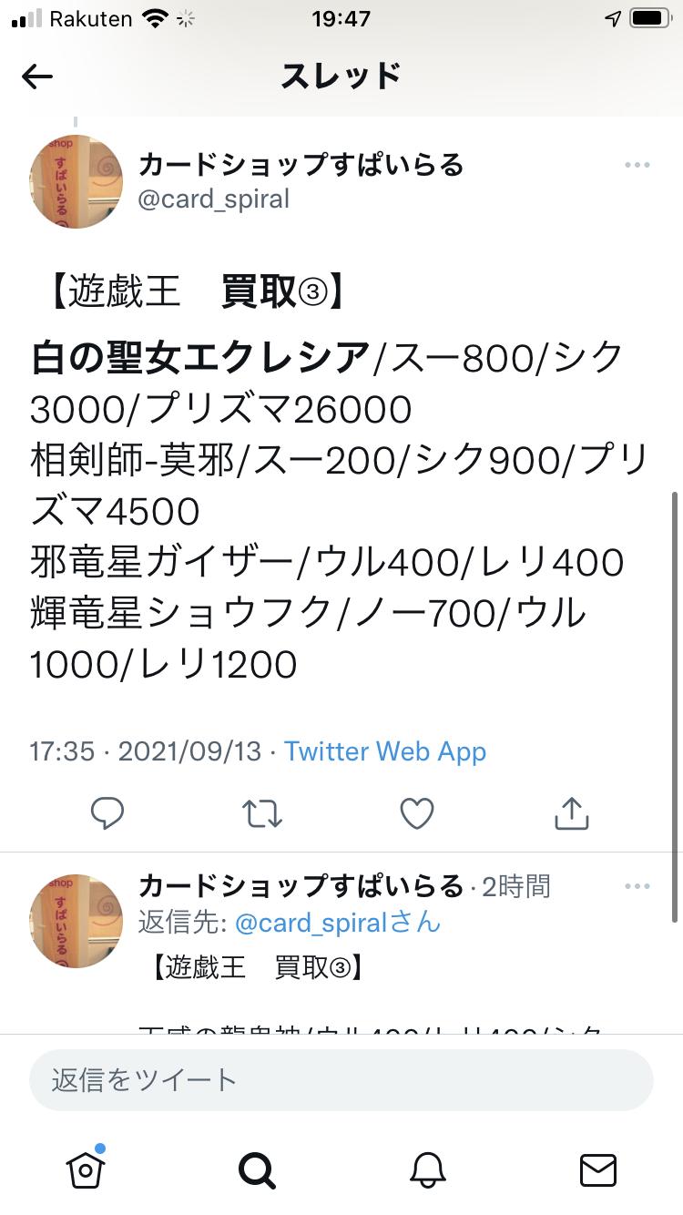 2021091320204116d.png