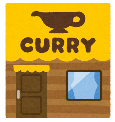 curry_shop_building.png
