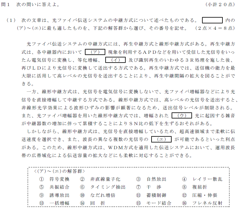 28_1_senro_1_(1).png