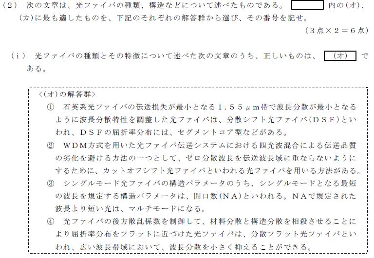 28_1_senro_1_(2)i.png
