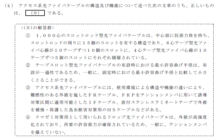 28_1_senro_1_(2)ii.png