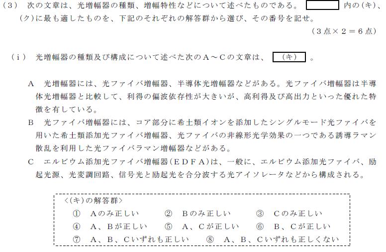28_1_senro_1_(3)i.png