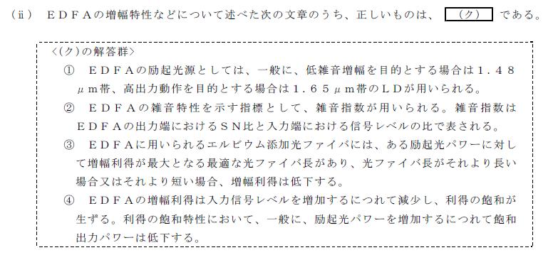28_1_senro_1_(3)ii.png