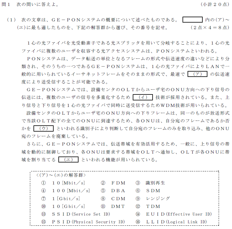 28_2_senro_1_(1).png
