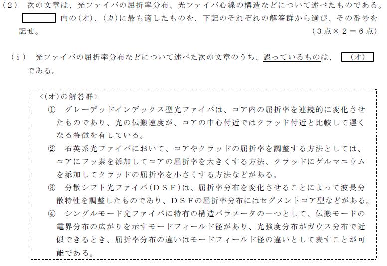 28_2_senro_1_(2)i.png