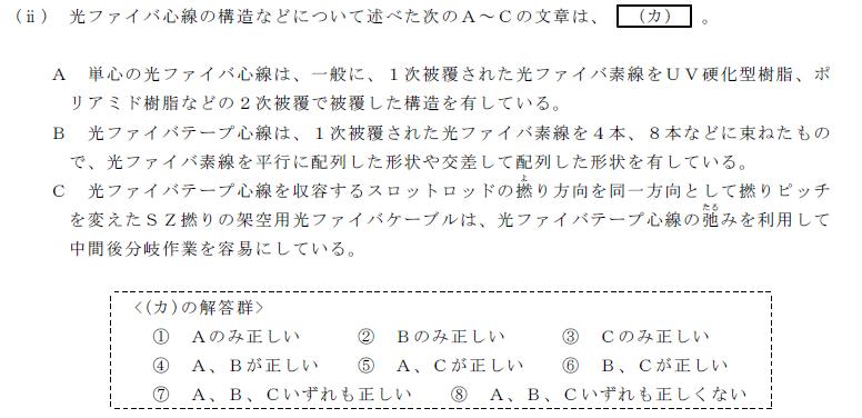 28_2_senro_1_(2)ii.png