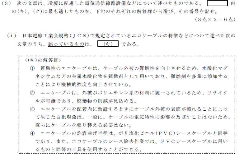 28_2_senro_1_(3)i.png