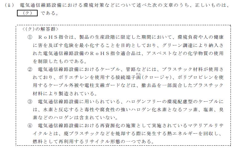 28_2_senro_1_(3)ii.png