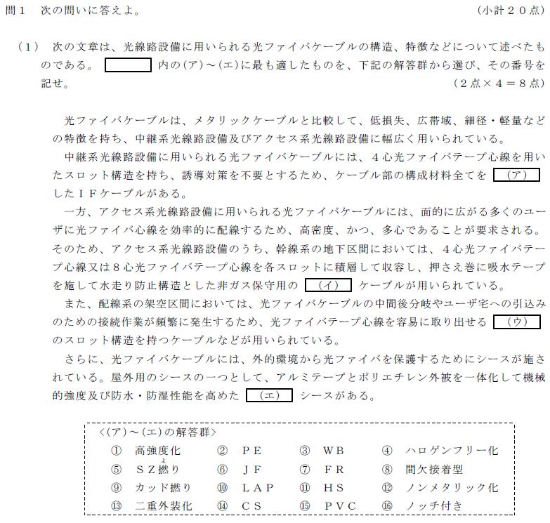 29_1_senro_1_(1).png