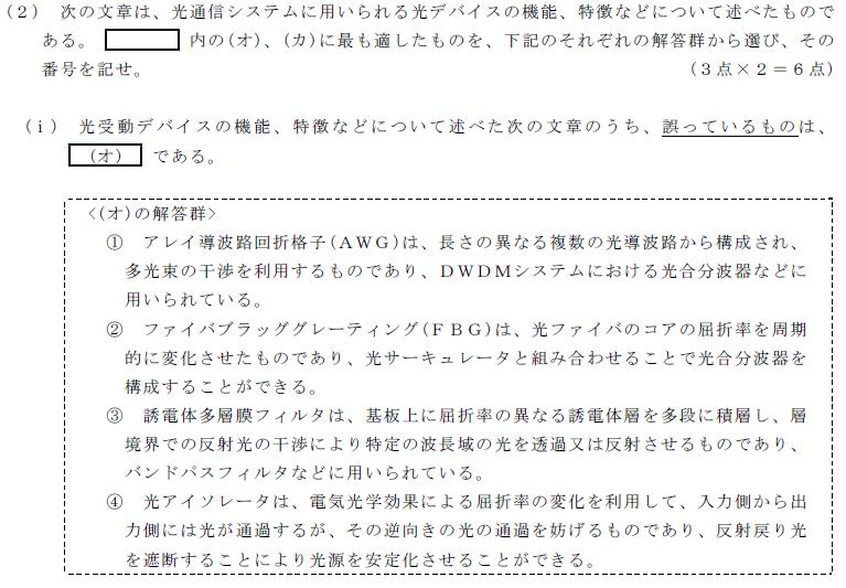 29_1_senro_1_(2)i.png