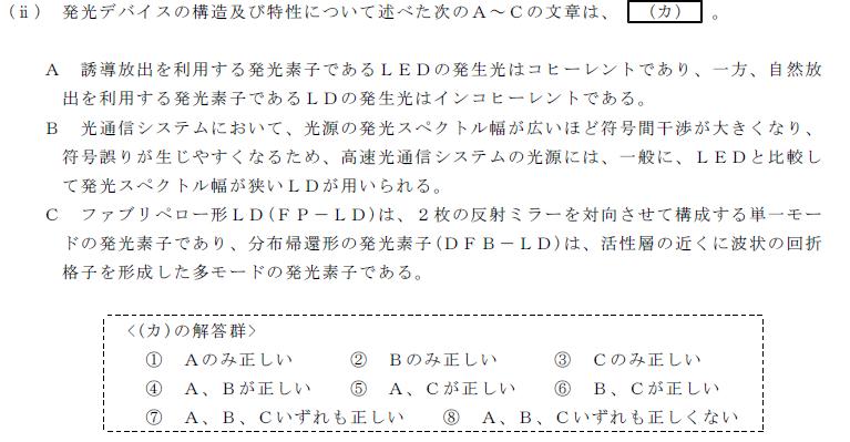 29_1_senro_1_(2)ii.png
