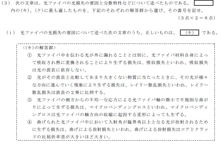 29_1_senro_1_(3)i.png