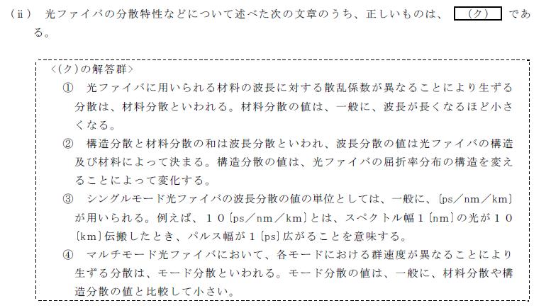 29_1_senro_1_(3)ii.png