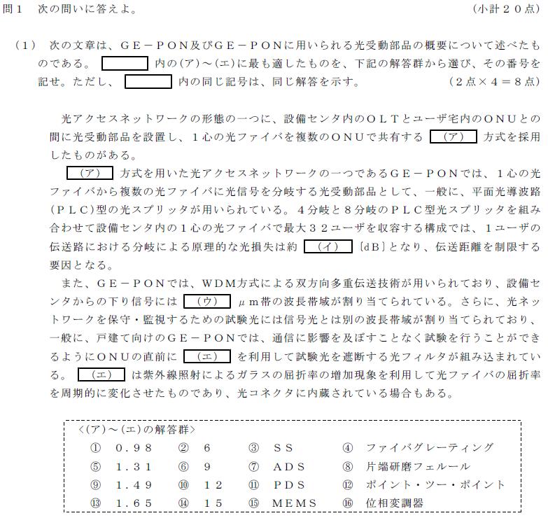 29_2_senro_1_(1).png