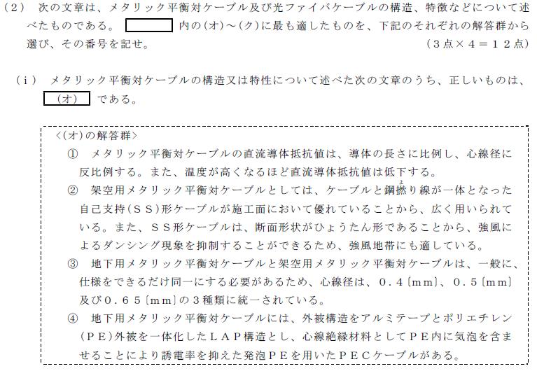 29_2_senro_1_(2)i.png