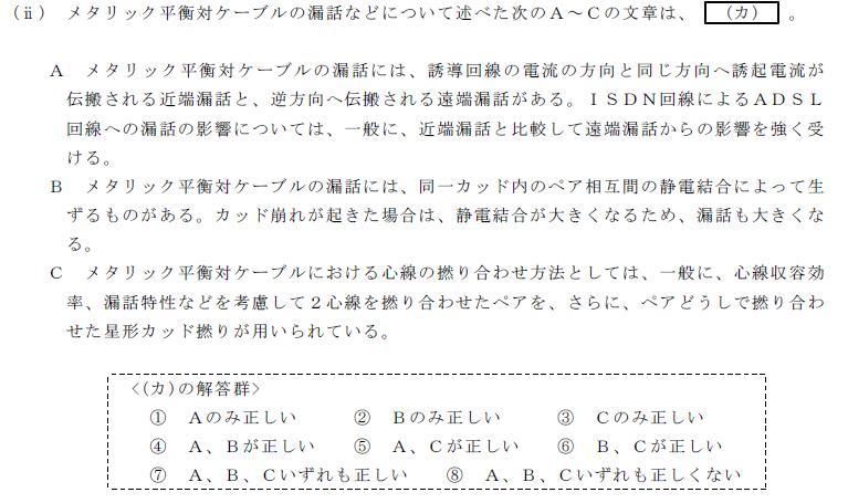 29_2_senro_1_(2)ii.png