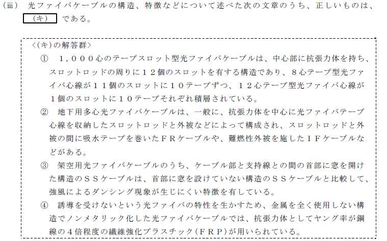 29_2_senro_1_(2)iii.png