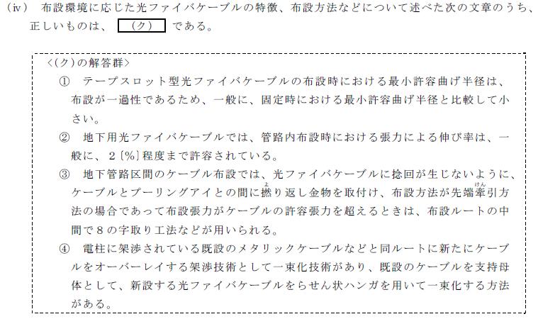 29_2_senro_1_(2)iv.png