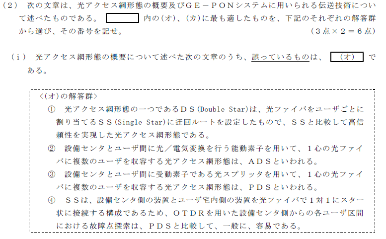 30_1_senro_1_(2)i.png