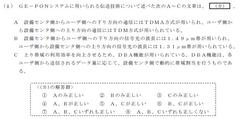 30_1_senro_1_(2)ii.png