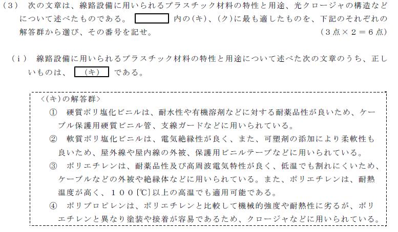 30_1_senro_1_(3)i.png