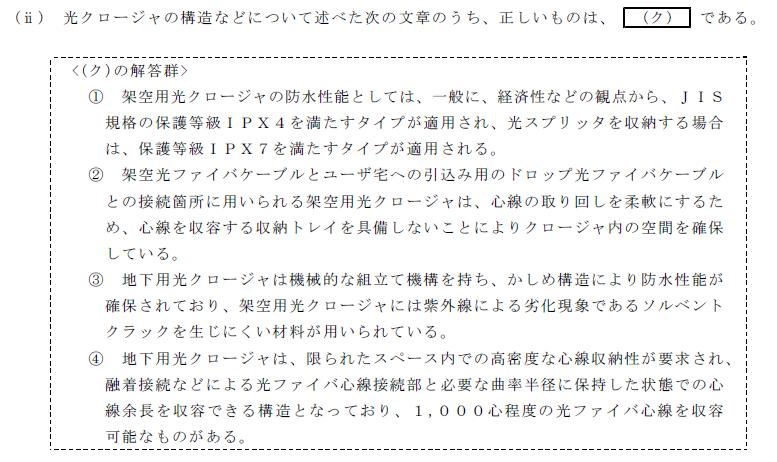 30_1_senro_1_(3)ii.png