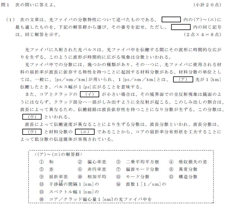 30_2_senro_1_(1).png