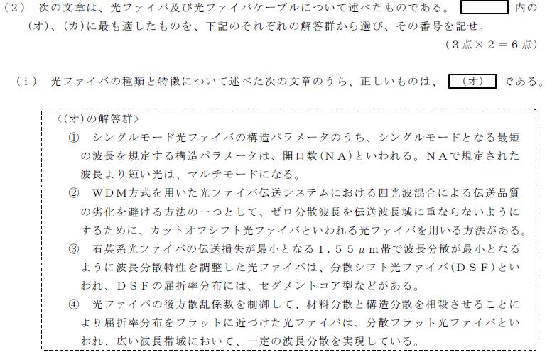 30_2_senro_1_(2)i.png