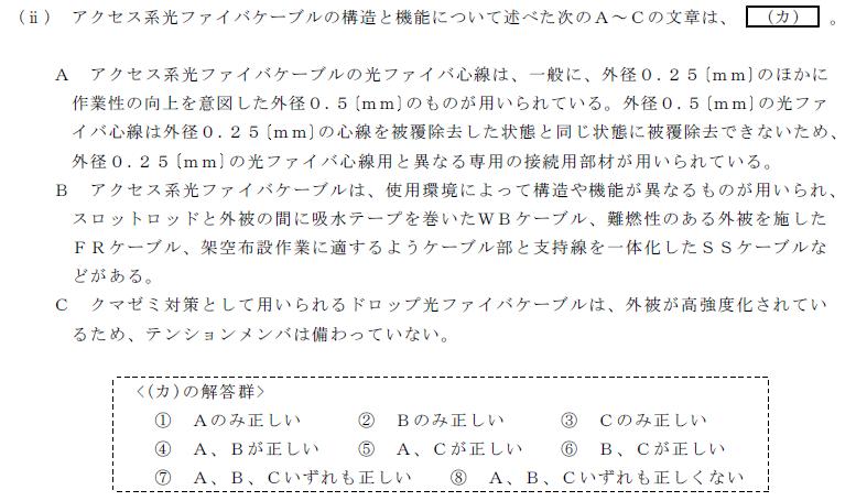 30_2_senro_1_(2)ii.png