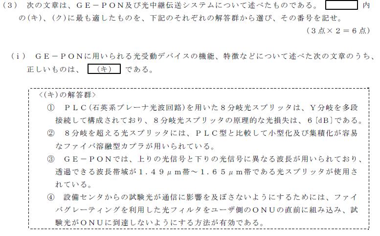 30_2_senro_1_(3)i.png