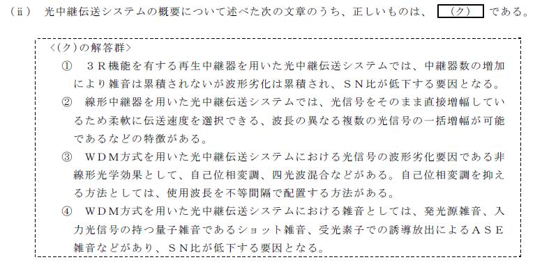30_2_senro_1_(3)ii.png
